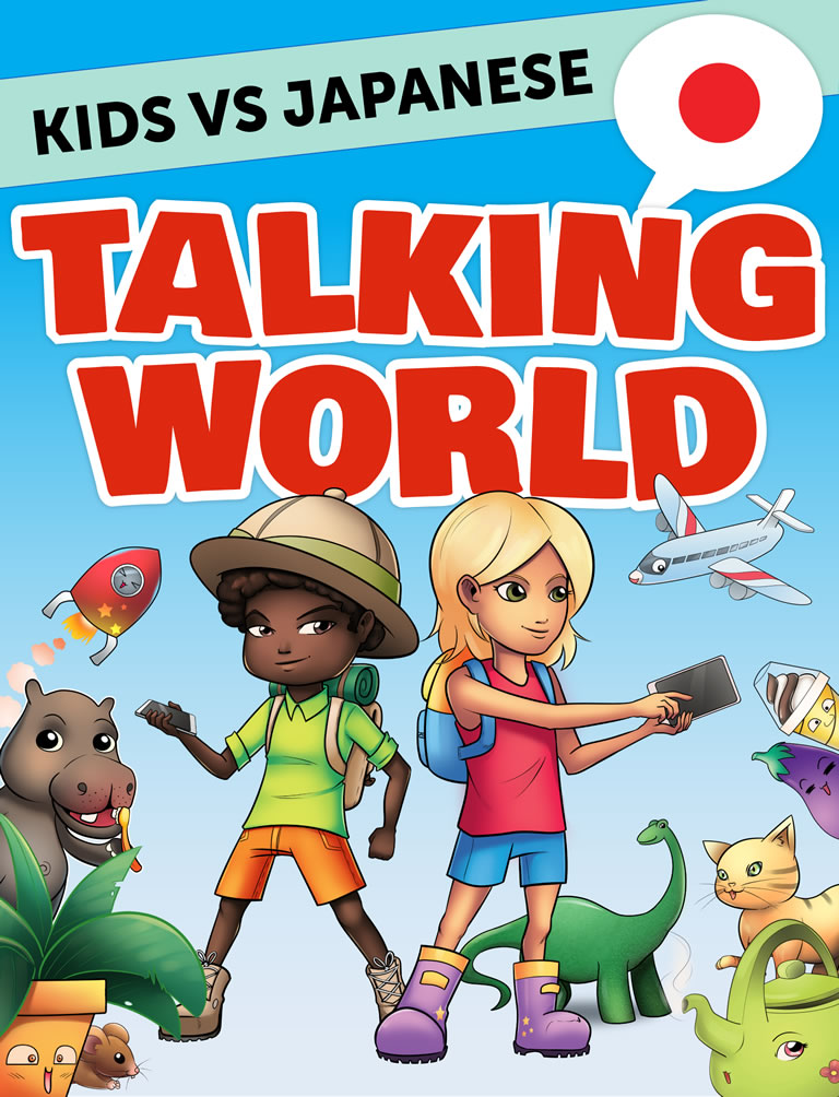 Kids vs Japanese: Talking World