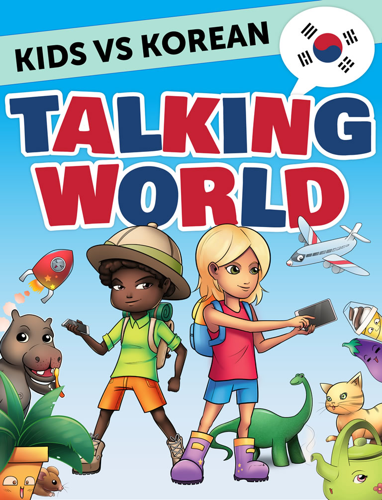 Kids vs Korean: Talking World