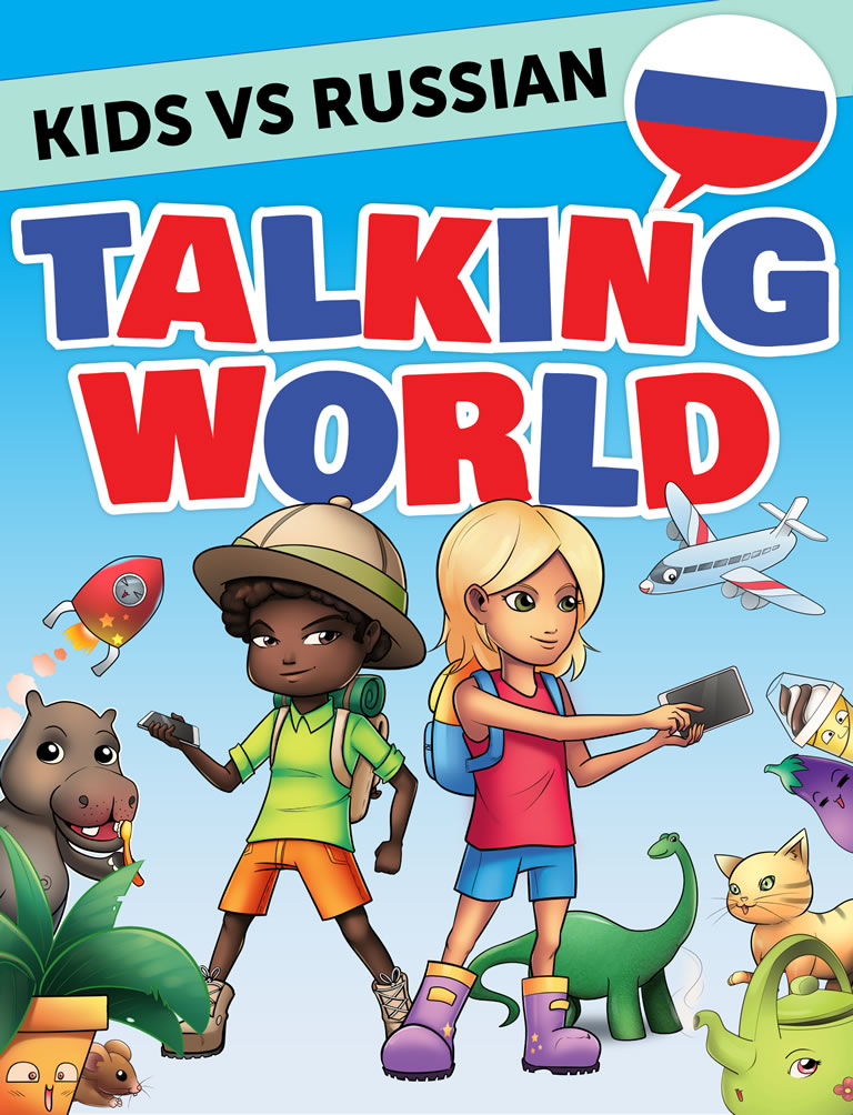 Kids vs Russian: Talking World