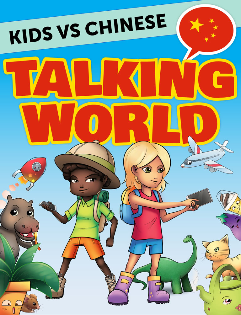 Kids vs Chinese: Talking World
